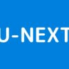 U-NEXT-LOGO