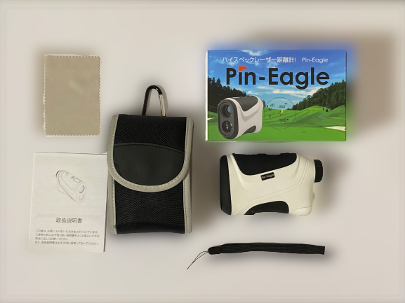 【Pin-Eagleピンイーグル・レビュー】高級レーザー距離計と同等性能で1万円台!